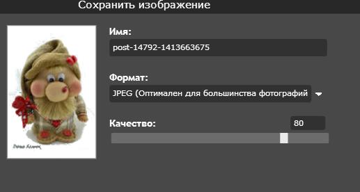 http://s8.uploads.ru/cxYnO.png