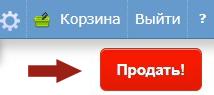 http://s8.uploads.ru/d4F2h.jpg