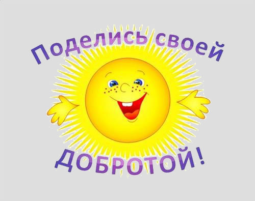 http://s8.uploads.ru/dHGQ4.jpg