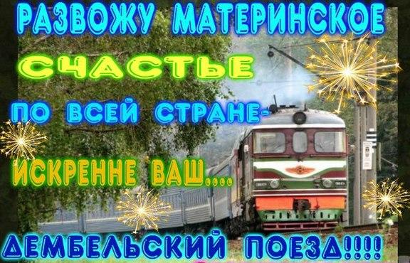 http://s8.uploads.ru/dYvPC.jpg