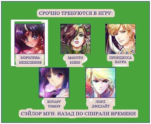 http://s8.uploads.ru/dpcmr.png