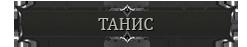 http://s8.uploads.ru/eNqRO.png