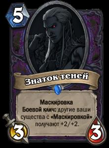 http://s8.uploads.ru/fEF10.png