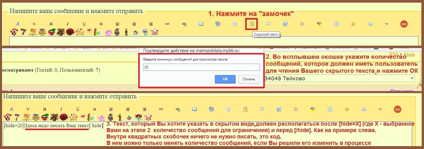 http://s8.uploads.ru/fPsMJ.jpg