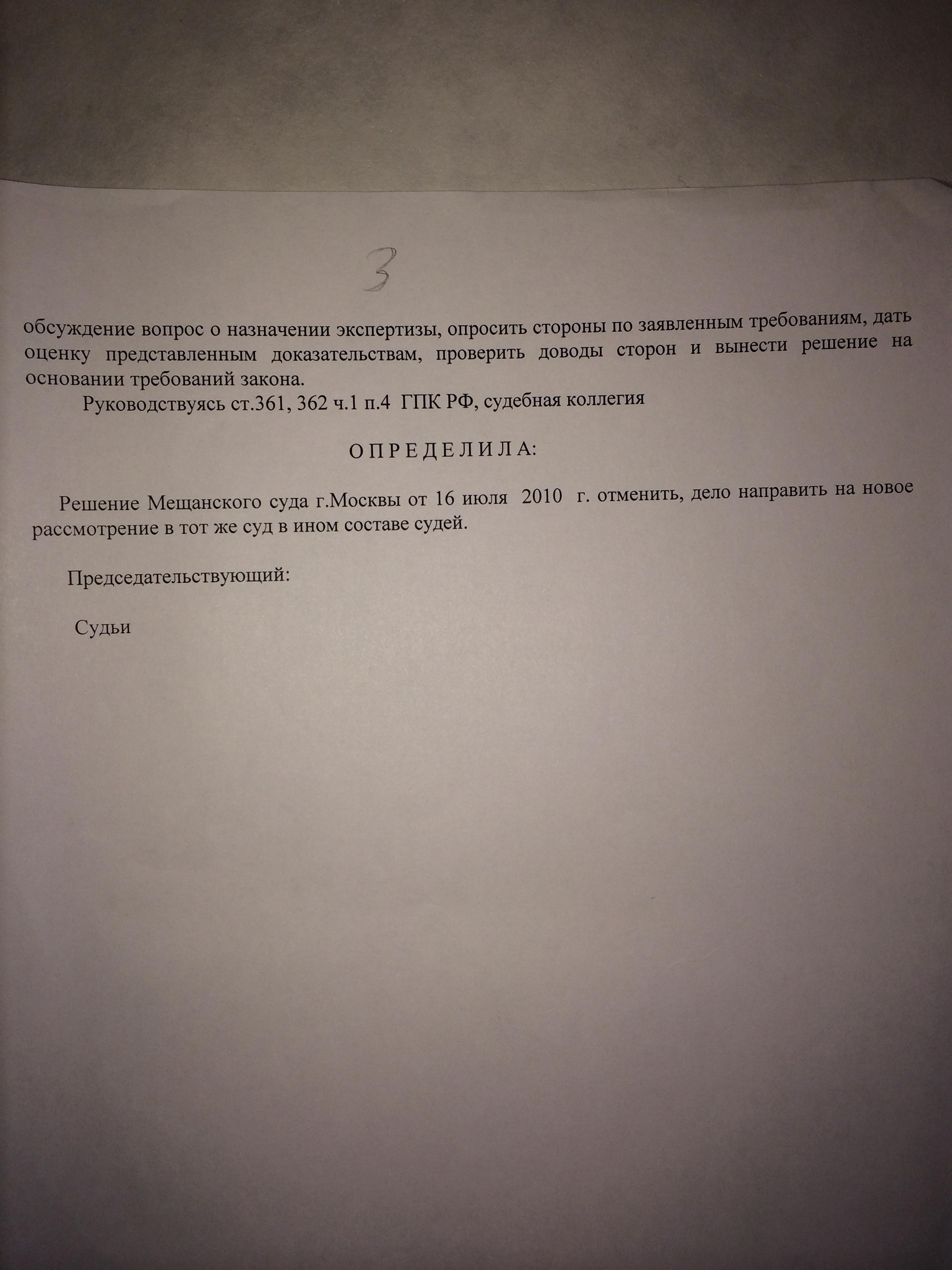 http://s8.uploads.ru/fpQuj.jpg