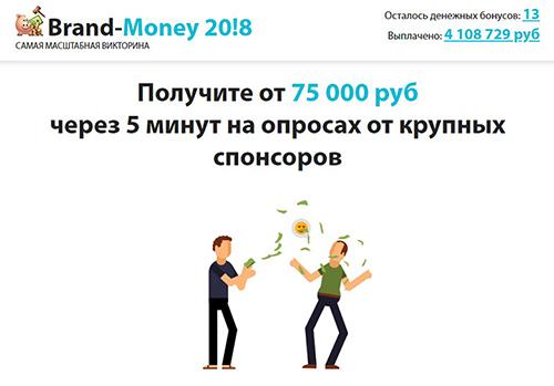 http://s8.uploads.ru/g2WhU.jpg