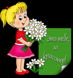http://s8.uploads.ru/gUBPw.png