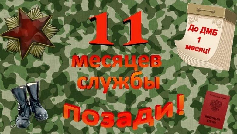 http://s8.uploads.ru/guiZs.jpg