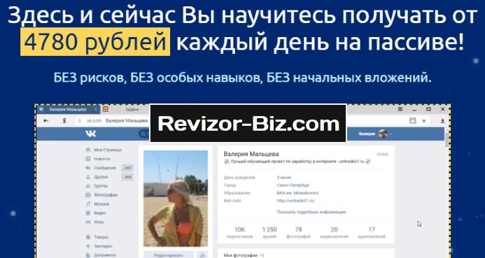 http://s8.uploads.ru/h0MDF.png