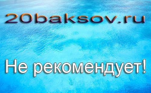 http://s8.uploads.ru/hs95j.jpg