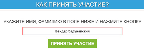 http://s8.uploads.ru/iCD5F.jpg