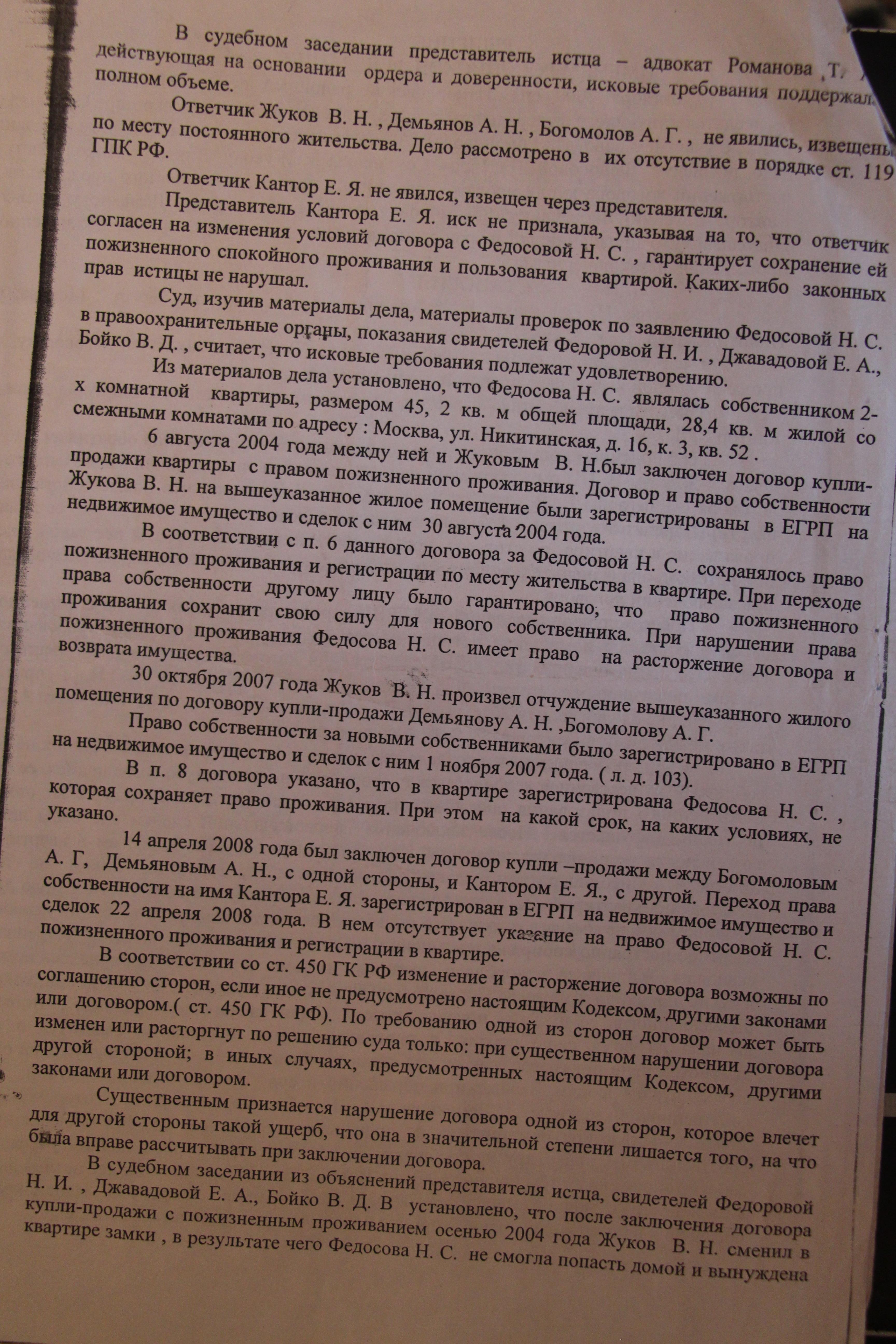http://s8.uploads.ru/iNMvP.jpg