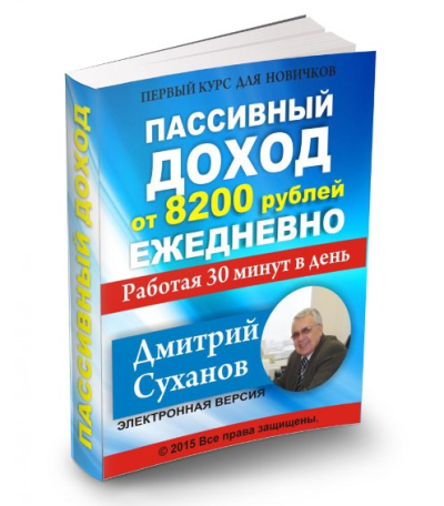 http://s8.uploads.ru/iS40B.png