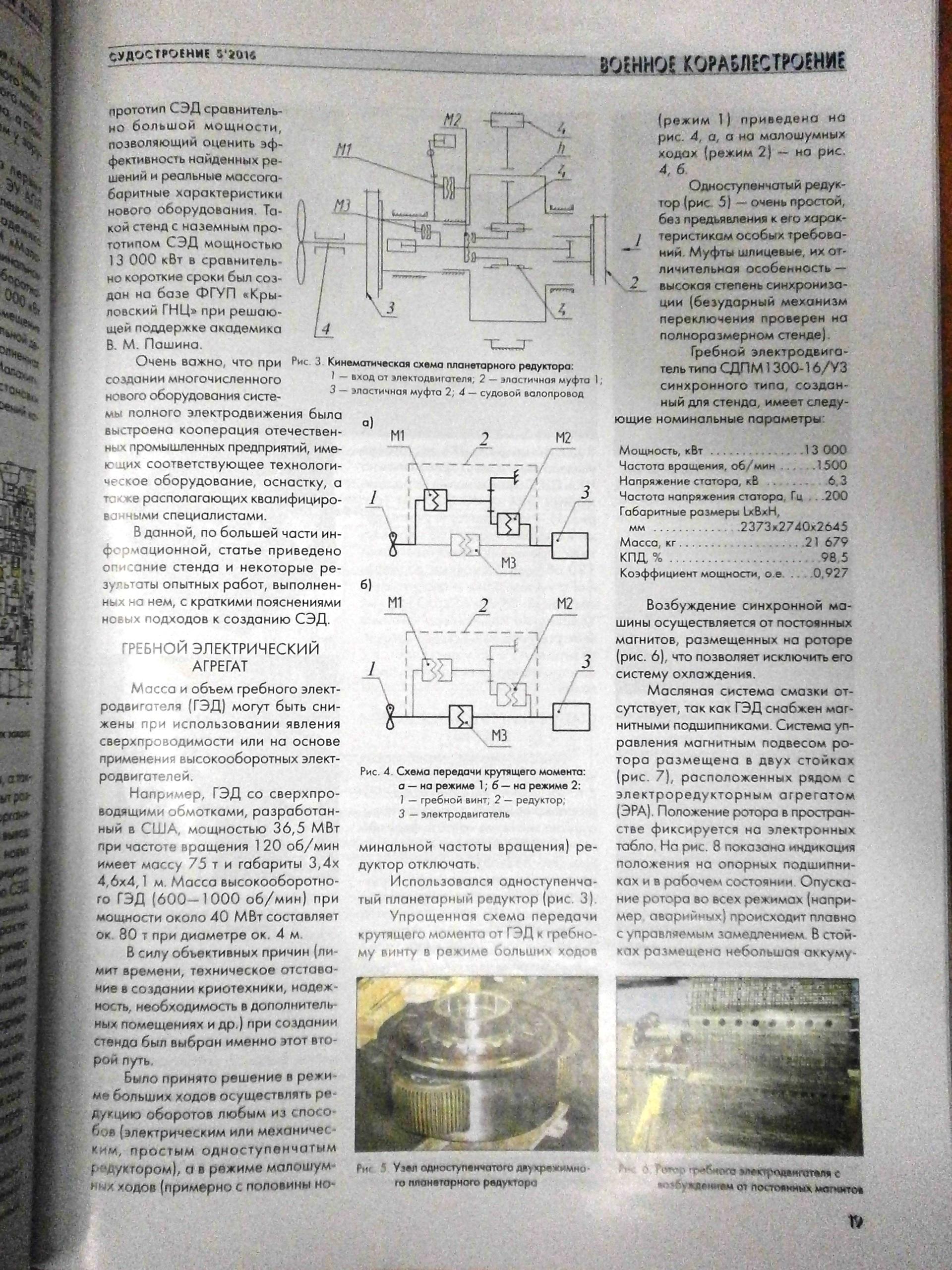 http://s8.uploads.ru/iUO3L.jpg