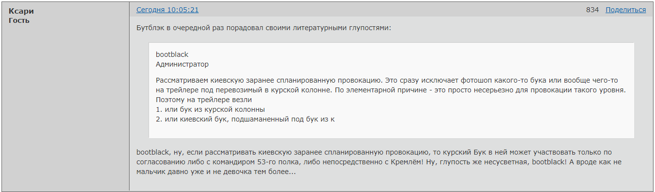 http://s8.uploads.ru/iaRSV.png