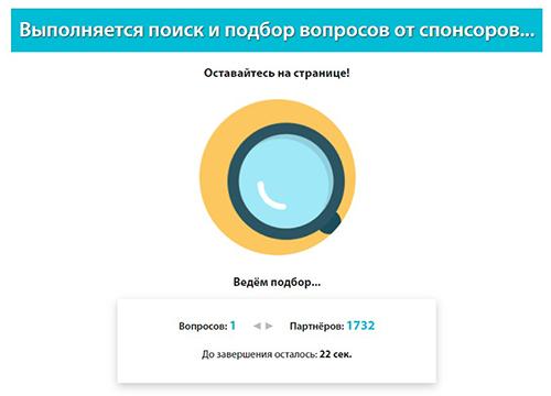 http://s8.uploads.ru/ifylU.jpg