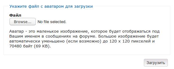 http://s8.uploads.ru/jCIhT.png