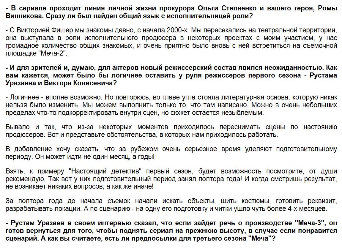 http://s8.uploads.ru/jdXaP.png
