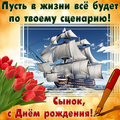 http://s8.uploads.ru/jyW7M.jpg