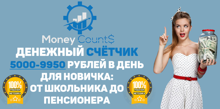 http://s8.uploads.ru/jz7wZ.png