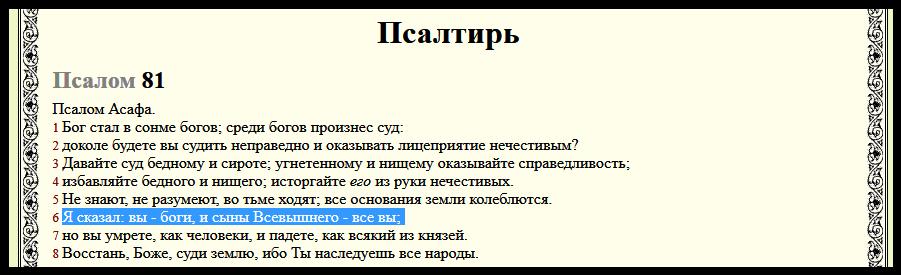 http://s8.uploads.ru/kHlWM.png