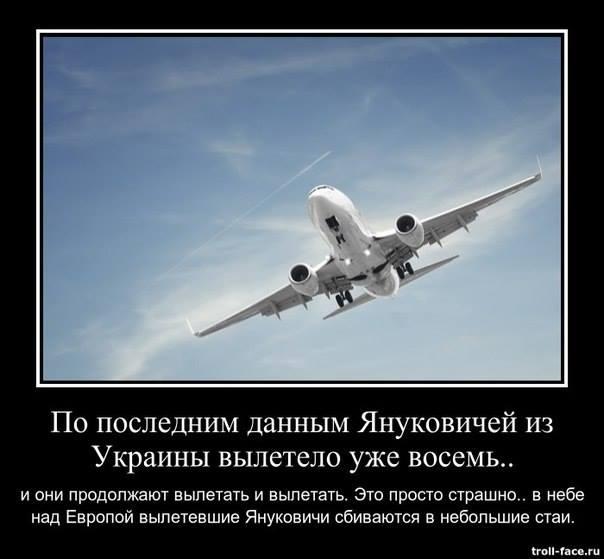 http://s8.uploads.ru/l5uLJ.jpg