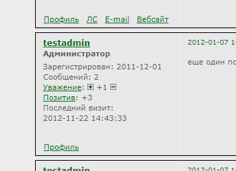 http://s8.uploads.ru/mNVZl.jpg