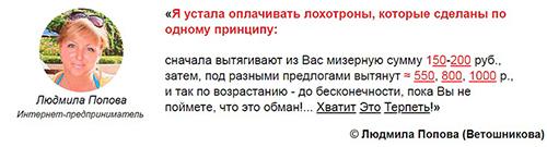 http://s8.uploads.ru/mrg0p.jpg
