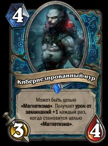 http://s8.uploads.ru/n6q5S.png