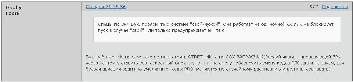 http://s8.uploads.ru/nMUO0.png