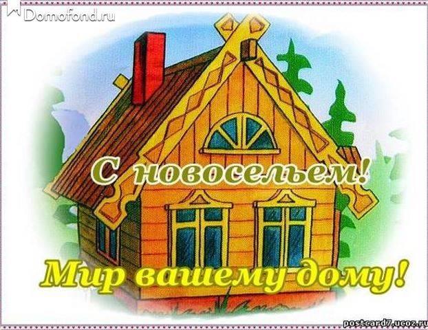 http://s8.uploads.ru/nlbwy.jpg
