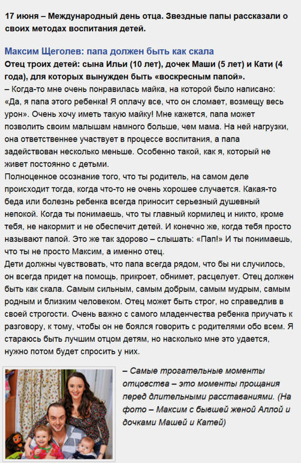 http://s8.uploads.ru/oHnSC.jpg