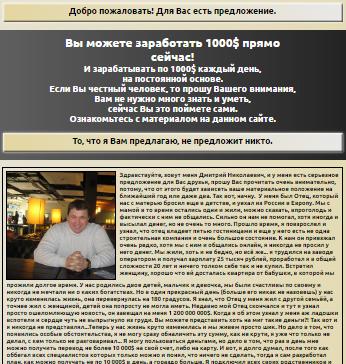 http://s8.uploads.ru/pGLMS.png