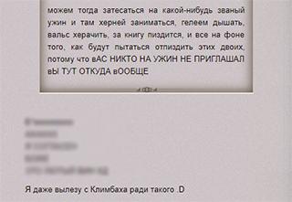 http://s8.uploads.ru/psWJL.png