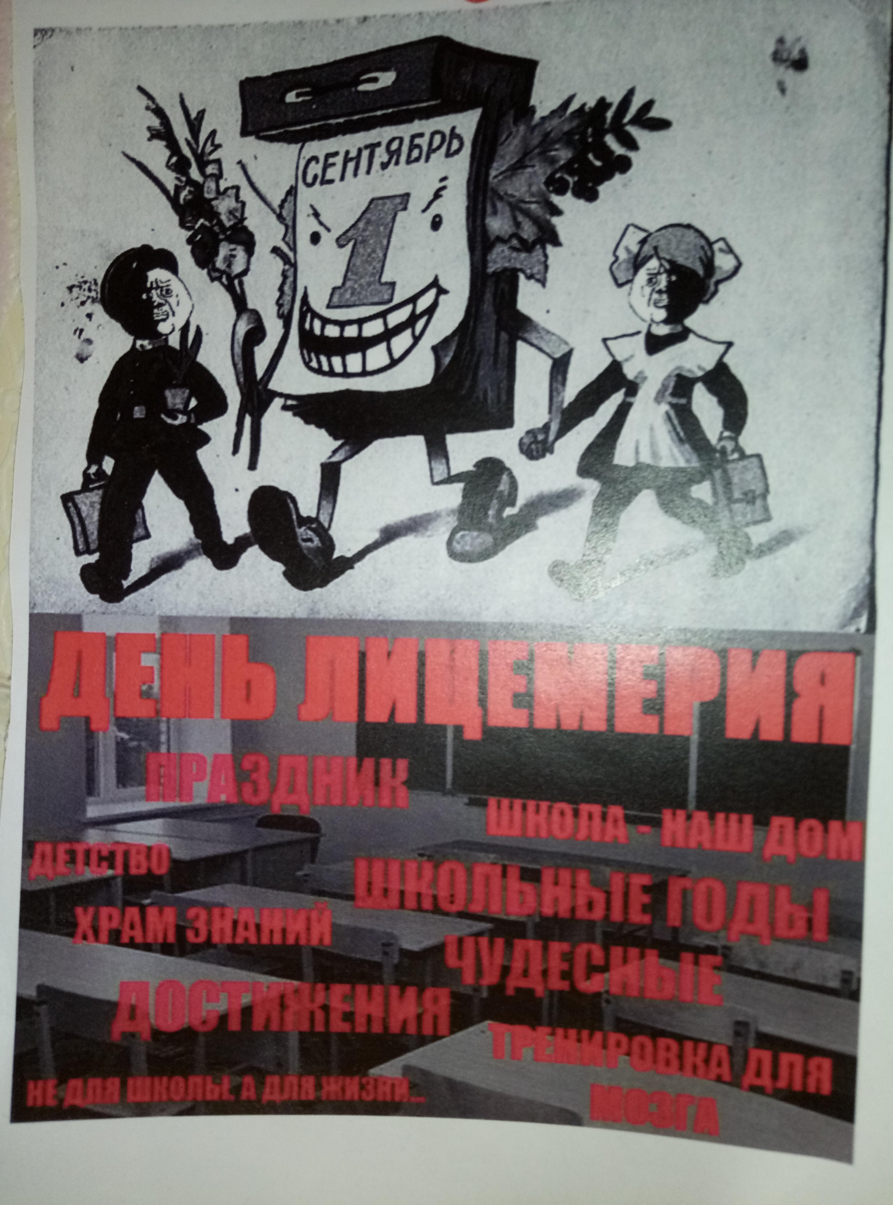http://s8.uploads.ru/r79HZ.jpg