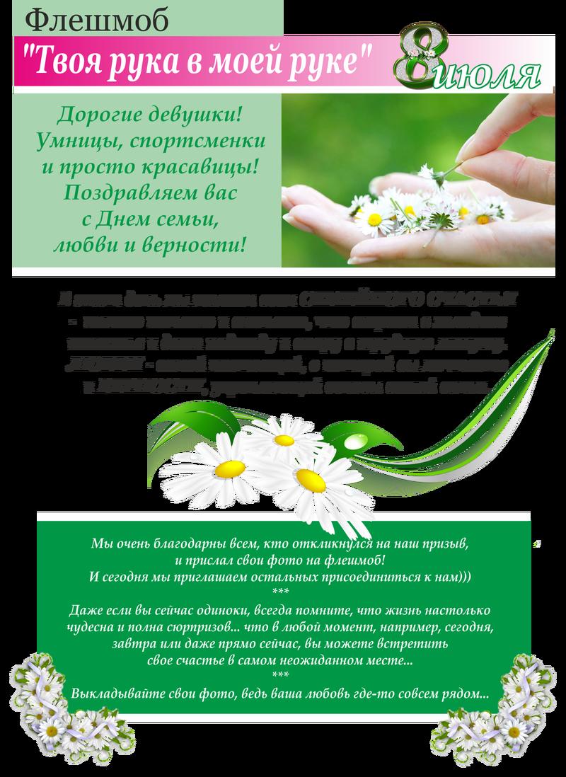 http://s8.uploads.ru/rOho6.png