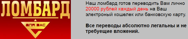 http://s8.uploads.ru/rbxf0.png