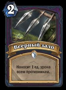http://s8.uploads.ru/rtJfh.png