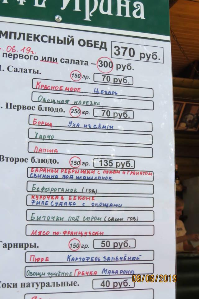 http://s8.uploads.ru/ru4lY.jpg