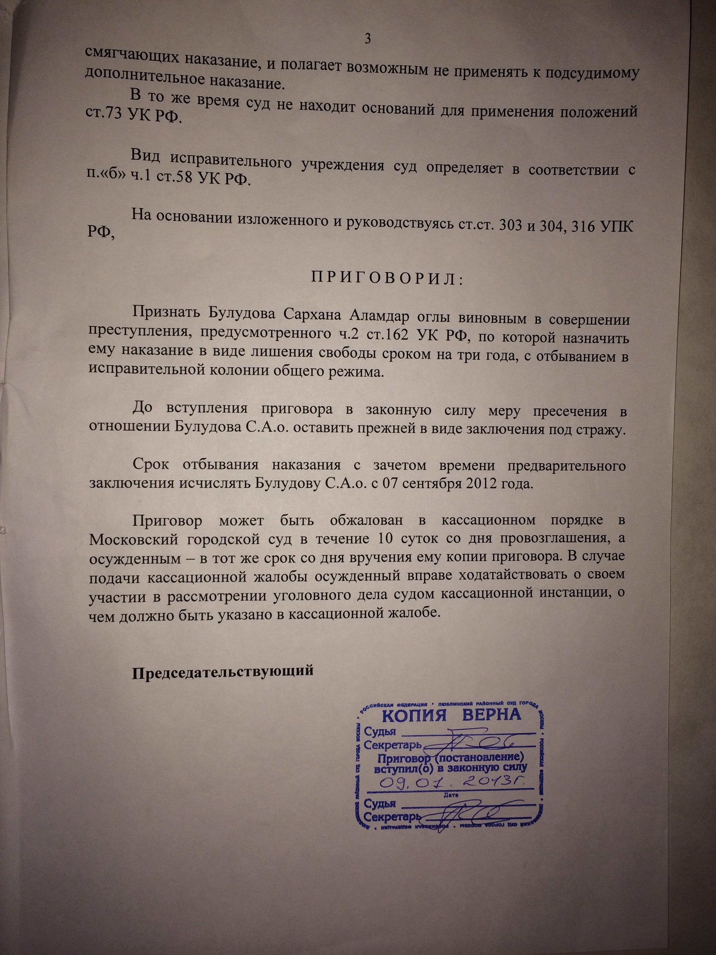 http://s8.uploads.ru/s3au2.jpg