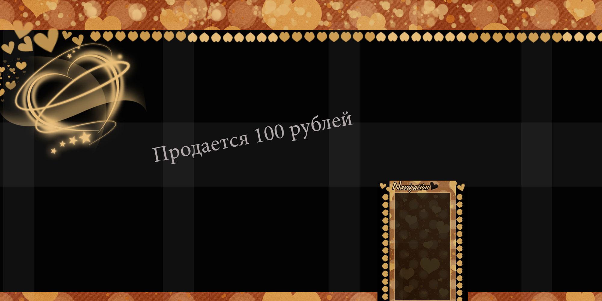 http://s8.uploads.ru/s7iKT.jpg