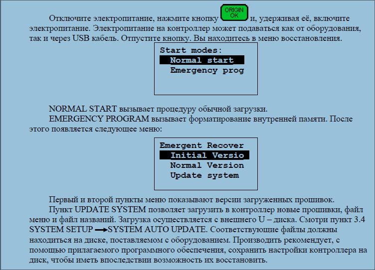 http://s8.uploads.ru/sALyp.jpg