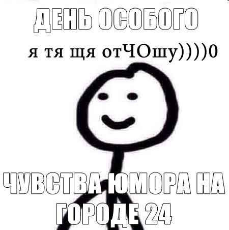 http://s8.uploads.ru/sPMjX.jpg