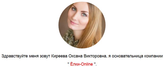 http://s8.uploads.ru/sjqfh.png