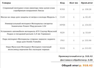 http://s8.uploads.ru/t/008pC.png