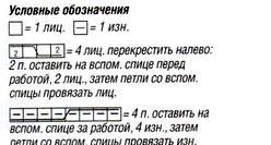 http://s8.uploads.ru/t/08fFs.jpg