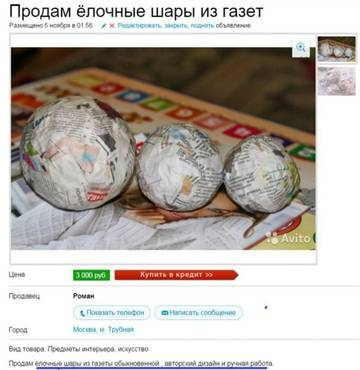http://s8.uploads.ru/t/0DKai.jpg