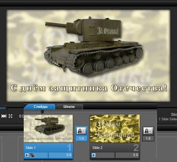 http://s8.uploads.ru/t/0K5aF.jpg