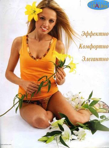 http://s8.uploads.ru/t/0vkA3.jpg