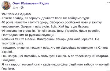 http://s8.uploads.ru/t/0ytfI.png
